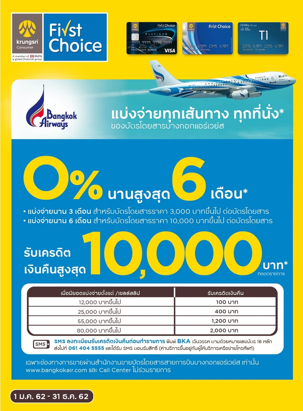 Bangkok-Airways_Web.jpg